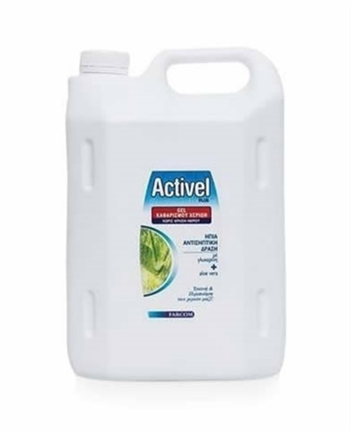 ACTIVEL-GEL_1.jpg